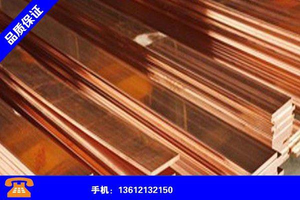 丽江永胜大口径紫铜棒有效的创新改变格局战