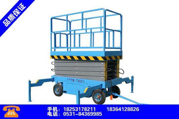 天津寧河液壓導軌式升降機開關接線圖新報價