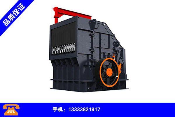 通化通化复合式制砂机厂家今日报价