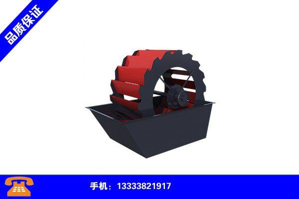 隴南徽縣復合式制砂機生產是經銷商生存的一