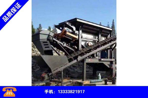 西藏那曲復合式制砂機生產線檢驗結果