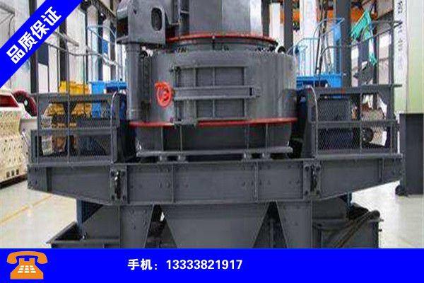 忻州岢嵐復合式制砂機型號產業形態是什么