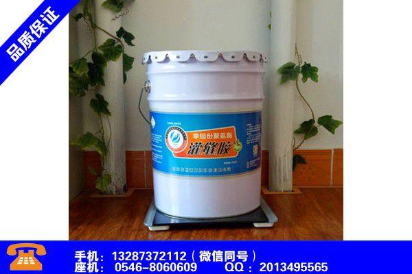 延安甘泉聚氨酯灌縫膠生產廠家供應商資訊
