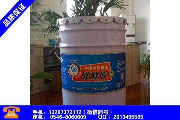 上海嘉定混凝土伸缩缝密封膏在哪些地方