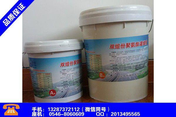 延安甘泉聚氨酯灌縫膠好廠家供應商資訊