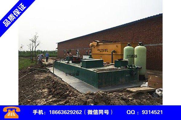 河南洛阳生活污水处理设备实体生产企业