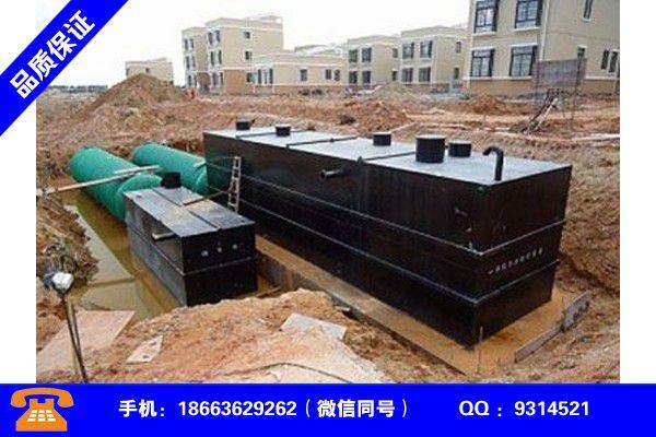 青島城陽地埋式污水處理設備產品的選擇常識