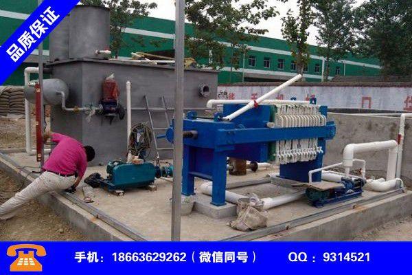 通化集安污水处理循环设备如何合理安装与操