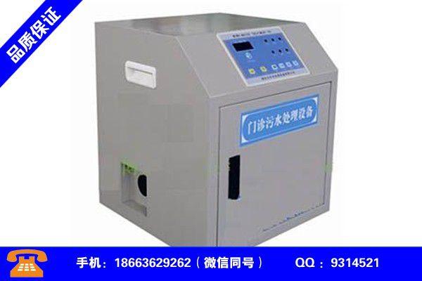 吴忠同心医疗污水处理设备厂家发展前景广阔
