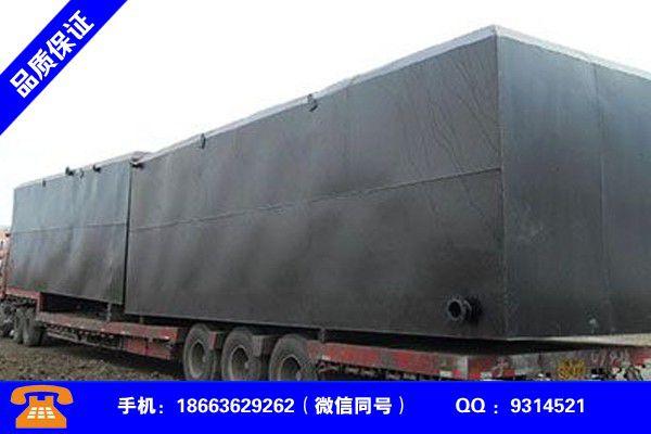 哈尔滨道外污水处理厂设备公告发展趋势预测