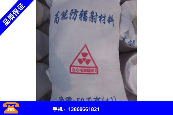 Taiyuan Xinghualing protection barium sulfate sand how to use product selection common sense