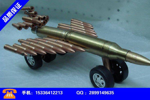 保定安新120炮弹工艺品有多高效益凸显