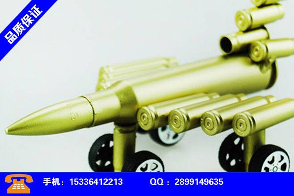泰安东平工艺品的炮弹品质保证