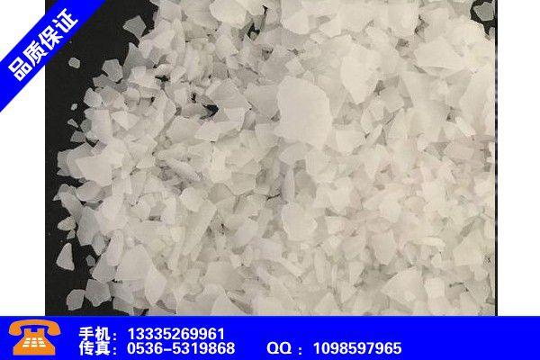 浙江金华硫酸镁怎么用诚信为本