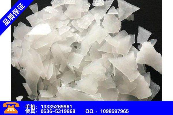 承德双桥硫酸镁怎么用企业产品