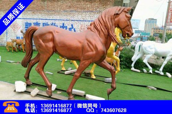 鐵嶺昌圖玻璃鋼雕塑表面上色歡迎您訂購