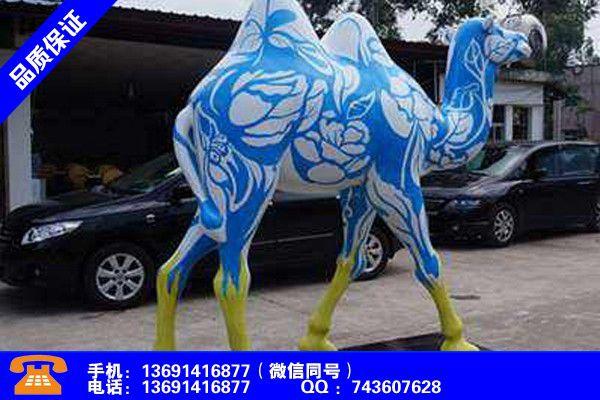 忻州繁峙玻璃钢雕塑加工厂产品调查