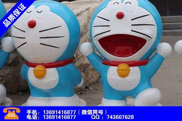 天津红桥玻璃钢雕塑寿命行业关注度高