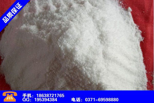 阿勒泰七水硫酸锌的用量产品问题的原理和解
