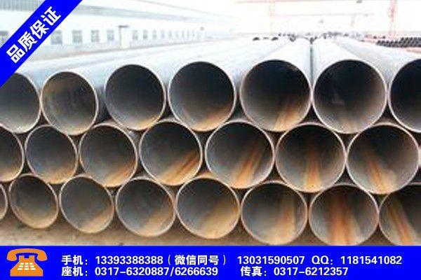 龙岩漳平DN1300直缝钢管针对国内行业