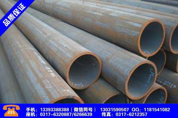 马鞍山和DN65直缝钢管如何合理安装与操