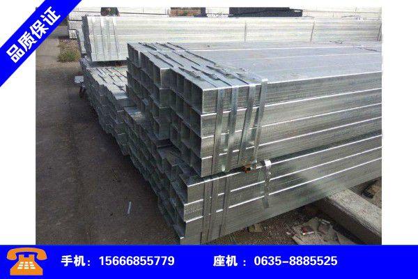 柳州三江q235b方管物理性能行业发展新