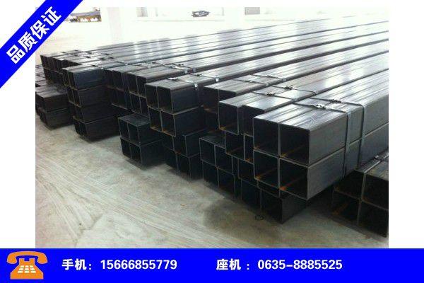 梅州蕉岭Q235B方管质量证明价格实惠