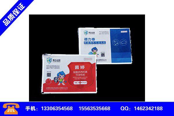 邢台平乡塑料印刷厂品种齐全