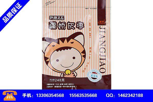 威海文登咖啡包裝袋品質改善