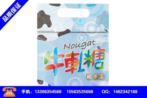 廊坊三河纸塑复合袋技术创新