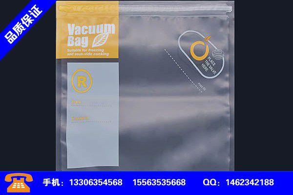 东营利津颗粒剂包装袋创造辉煌