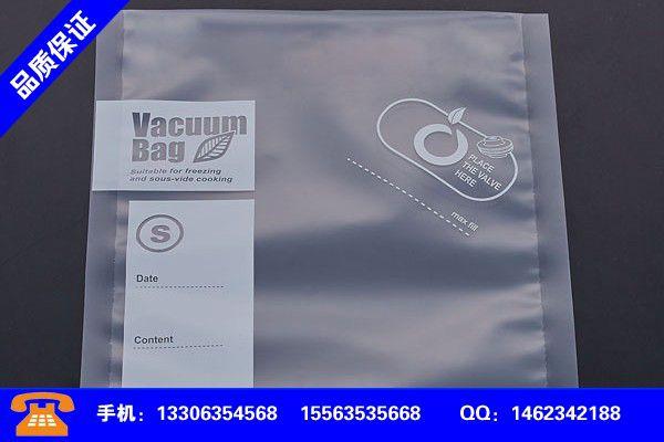 大同通用包装袋勇敢创新的市场反响