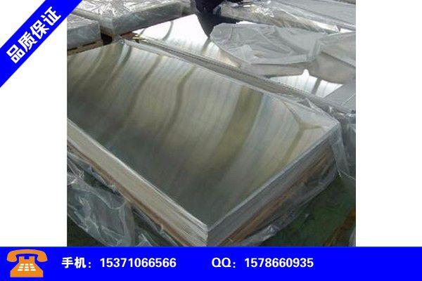 雙鴨山饒河不銹鋼板鍍鋅專注開發