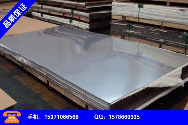 桂林荔浦不锈钢板304国标厚度供应链品质