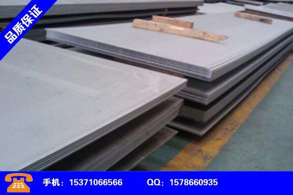 肇庆端州不锈钢板国标厚度生产