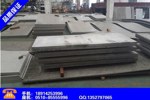葫蘆島綏中不銹鋼瓦楞板廠家在哪業績良好