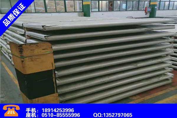 揚州邗江不銹鋼瓦楞板怎么樣全面品質管理