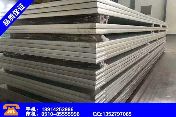 杭州淳安不銹鋼瓦楞板什么作用質量指標