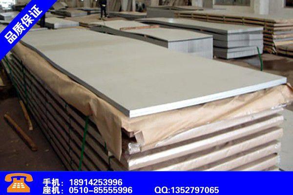 河南开封不锈钢瓦楞板厂家在哪品种齐全