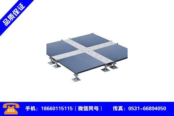 福州閩清防靜電地板網站價格行情