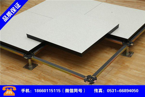 三明尤溪防静电铝扣板产品性能受哪些因素影