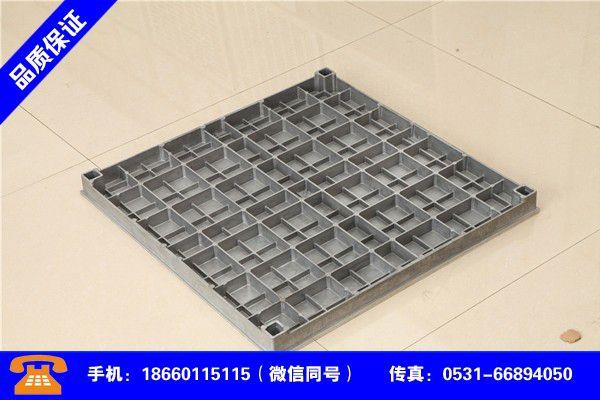 福州閩清硫酸鈣防靜電地板怎么樣