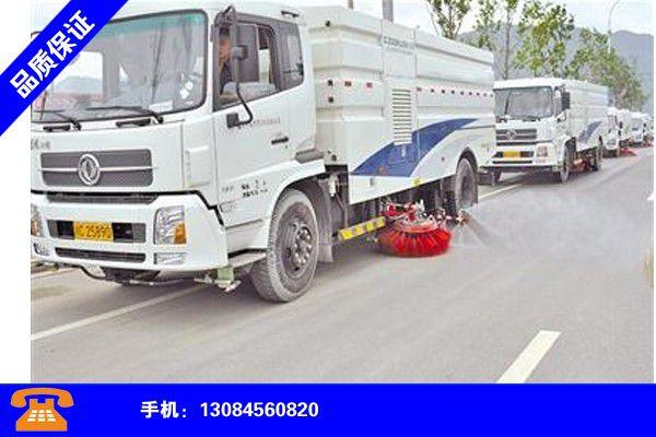 乌鲁木齐天山环保清扫车教程高品质低价格