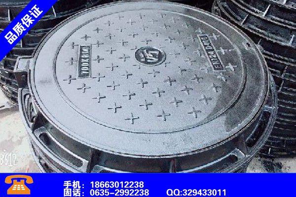 宁德屏南球墨铸铁篦子质量检验报告