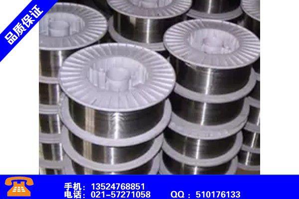 安徽铜陵耐磨药芯焊丝怎样焊接品牌