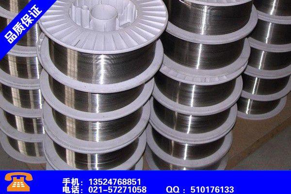 温州龙湾耐磨药芯焊丝什么焊丝行情稳定