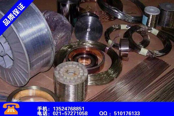 黑河五大连池耐磨药芯焊丝的用途生产供应