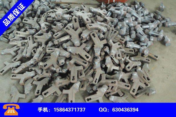 温州文成采煤机截齿安装产品问题的原理和解
