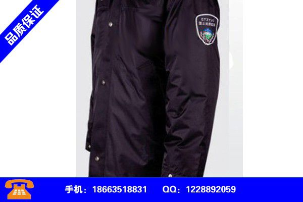 How many yards of Hengshui Wuqiang logo suits to buy