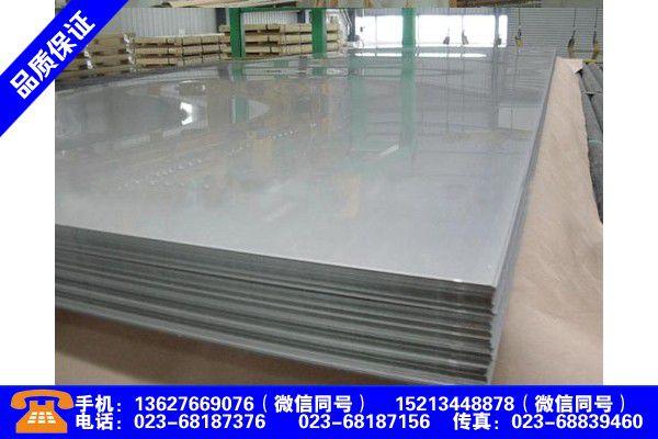 贵州安顺紫云不锈钢板规格及厚度表行业发展